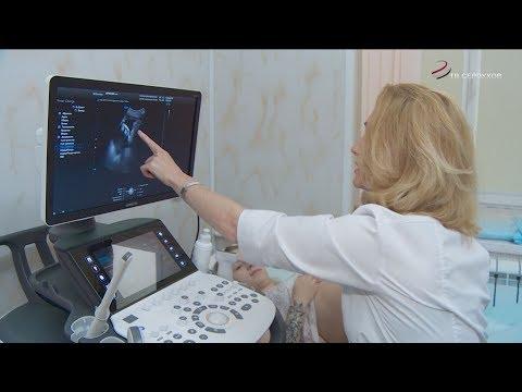 Новый аппарат УЗИ установили в женской консультации Серпуховской центральной районной больницы