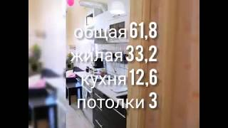Фото ПРОДАЖА 2 х комн.квартиры на Б.Харитоньевском 5 7