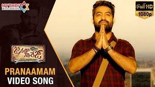 Janatha garage latest 2016 telugu movie video songs. pranaamam full song from ft. jr ntr, mohanlal, samantha, nithya menen ...