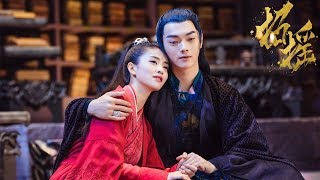 Explained: The Legends Drama Ep 56 Grand Finale 招摇 Eng Sub Part 1