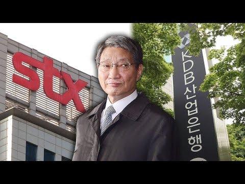뉴스타파 - 장충기, 산업은행 통해 STX 인사 개입 정황