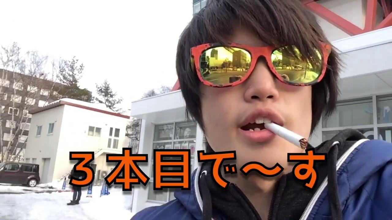 未成年が交番の前で偽タバコ吸っ...