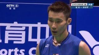 Lee Chong Wei 李宗伟 vs Chen Long 谌龙 - 2016 Badminton Asia Championships MS Final [HD]