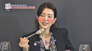 다 함께 즐기는 ′페어링 코드′에 정안이(Chae Jung An) 기분 좋아↗ 취존생활(Real Life) 9회