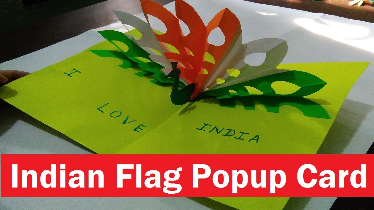 Pop Up Greeting Card Making Ideas Part - 49: (Tricolour)Indian Flag Popup Card | How To | Greeting Card Making Idea -  YouTube