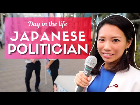 Day in the Life of a Japanese Politician