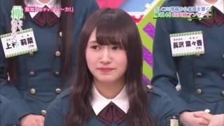BGM: TWICE - One in a Million よろしくお願いします(*´∀`)~