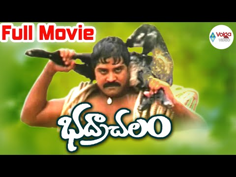 Bhadrachalam Telugu Full Movie | Real Star Srihari