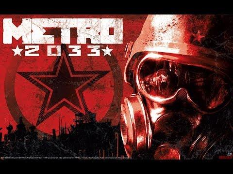 Метро 2033 Прохождение Часть 1 - В путь