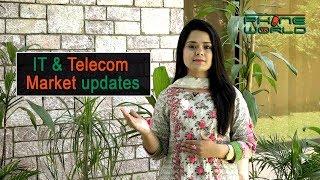 IT & Telecom Market updates | 13 June 2018