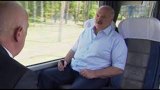 Лукашенко на МКАД: За срыв обязательств – жёсткие санкции. Президент в автобусе проехал по кольцевой
