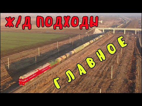 Крымский мост(10.12.2019)На Ж/Д