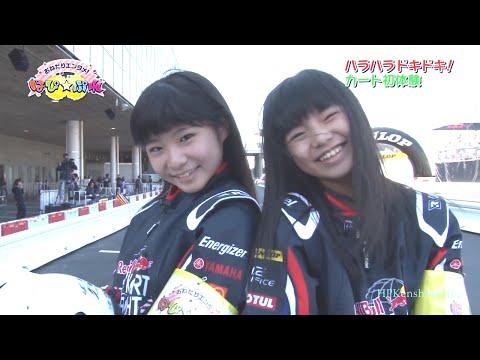 ハロプロ研修生 はぴ★ぷれ #03 1/2 20131102 [HD 1080p]