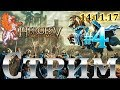 Heroes of Might and Magic V - #4 - Некромант