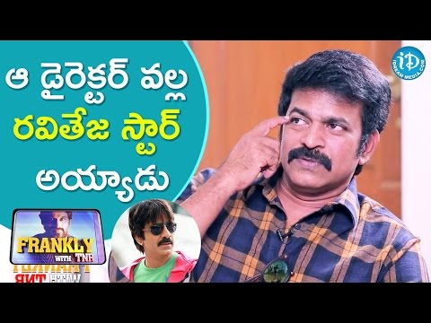Because Of That Director Ravi Teja Became A Star - Brahmaji || Frankly With TNR || Talking Movies
