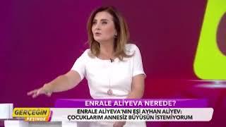 شاهد..ردة فعل مذيعة داخل أحد استوديوهات قناة تركية خلال وقوع زلزال إسطنبول