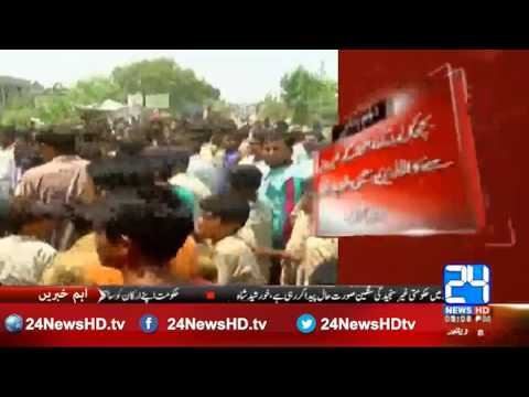 24 Breaking: Child kidnapping has become the number one problem in Punjab