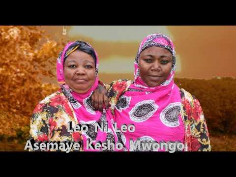 Kanyusa Studio: Dabal Deeg Aroos Halima Mgolo & Mahamed Kanyusa