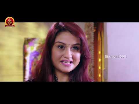 Kamalatho Naa Prayanam Full Movie || Tharuvatha Katha Movie || Archana,