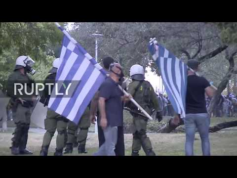 Live: Demonstrators Flock To Thessaloniki As Tsipras Kicks Off New Political Season At TIF  -P2