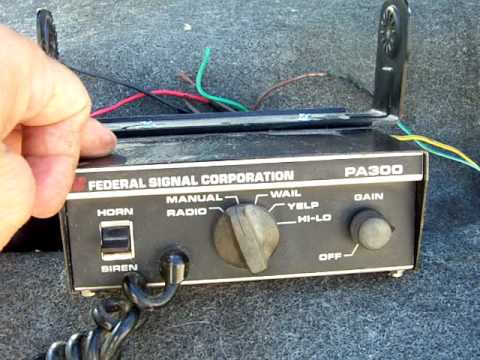 FEDERAL SIGNAL PA 300 SIREN AMPLIFIER $12500 1/10/11 still have
