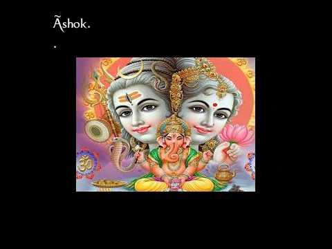 Rauwa Jhadi Jhadi Birajile He Bam Bhole Parwati Lachari...mp4 By Ashok Kushwaha...