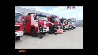Сочинские спасатели - лучшие спасатели России