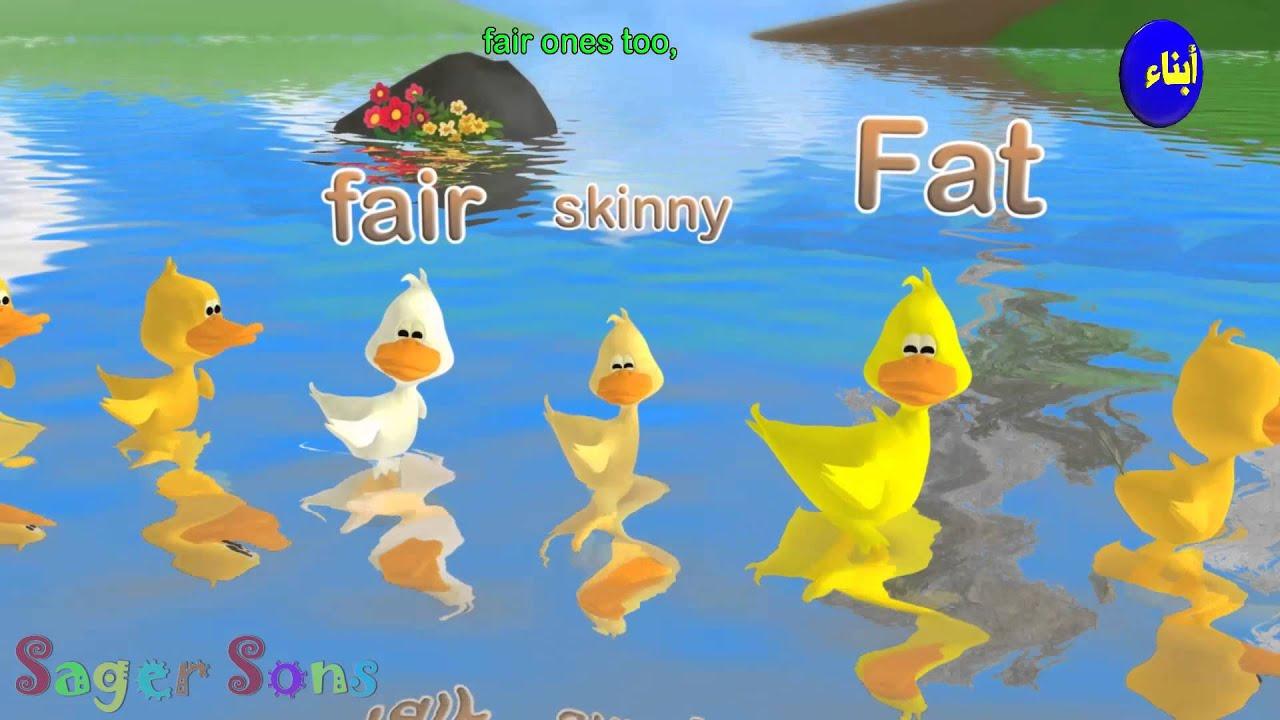 six little ducks 3d animation nursery rhymes youtube