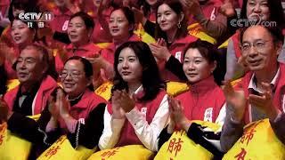 [梨园闯关我挂帅]京剧《虹桥赠珠》选段 表演:胡彩虹 王玉玺等| CCTV戏曲 - YouTube