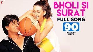 Download Bholi Si Surat - Full Song | Dil To Pagal Hai | Shah Rukh Khan | Madhuri | Karisma | Lata | Udit Mp3 and Videos