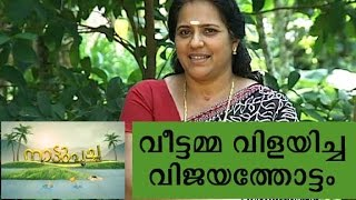 Family farm - Manorama News Nattupacha