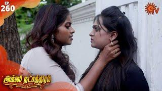Agni Natchathiram - Ep 260 | 25 Sep 2020 | Sun TV Serial | Tamil Serial