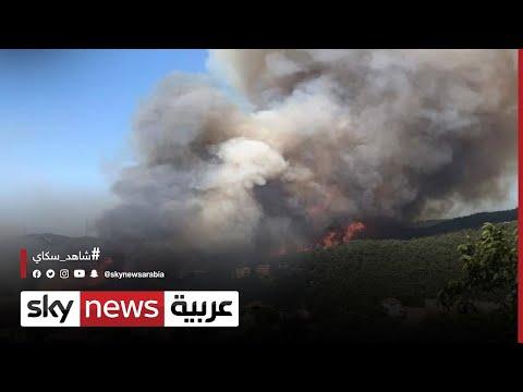 لبنان.. تجدد الحرائق وتوسع رقعتها لتصل إلى الحدود السورية