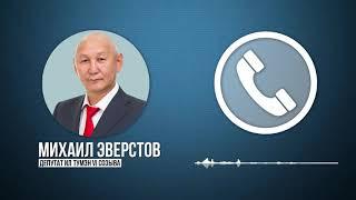 ИЛ ТУМЭН о Правительстве РС (Я): бурные обсуждения, уроки якутского языка и отбор лучших