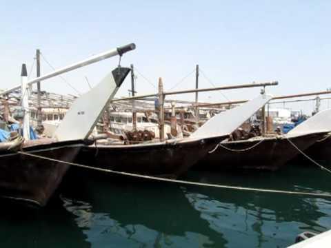 Sitra Port BAHRAIN