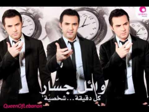 Wael Jassar  ** Fakerny Ansak ** 2011/2012