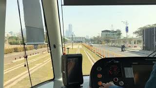 高雄LRT(ライトレール) 前面展望
