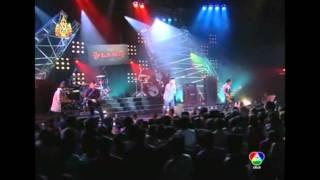 วงเฟลม 7 สีคอนเสิร์ต 2