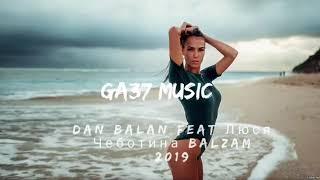 Dan Balan feat Люся Чеботина  Balzam 2019 mp3