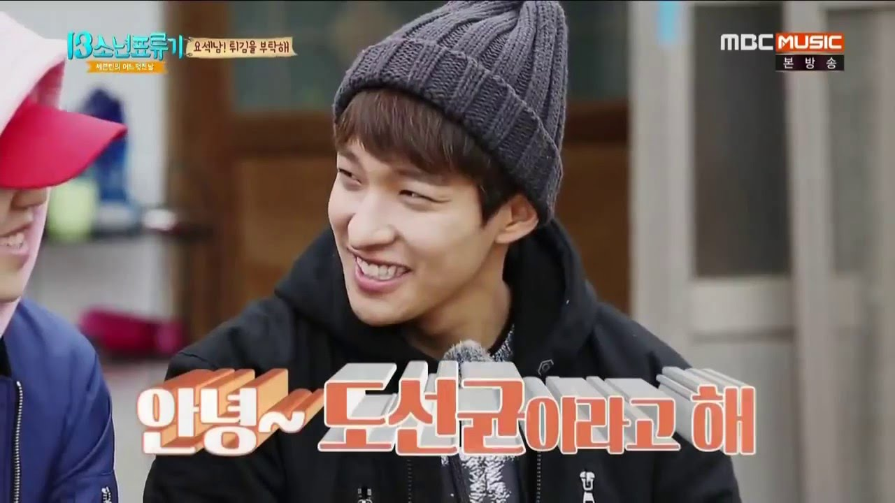 Download [Eng Sub ][Full]Seventeen One Fine Day Episode 7