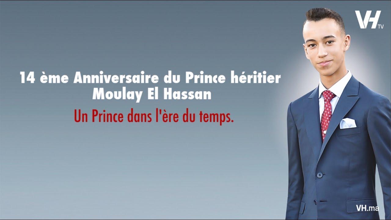 14 me anniversaire du prince h ritier moulay el hassan un prince dans l 39 re du temps youtube. Black Bedroom Furniture Sets. Home Design Ideas