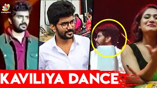 Kavin Mass Entry as Sarkar Vijay  | Losliya Angel Dance in BB Kondattam | Bigg Boss 3 Tamil