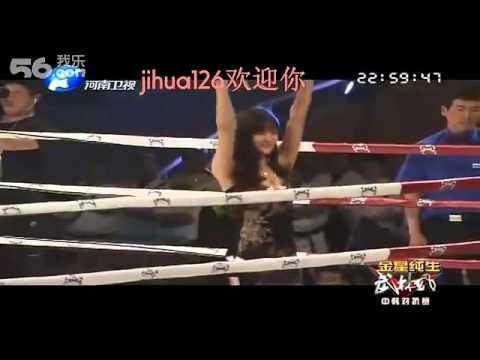 Trụ trì chùa thiếu lâm tự đấu với vô địch karate