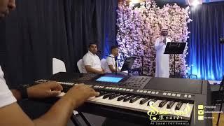 خوات المعرس -  ابراهيم الناجم