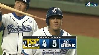 胡金龍 檢查隊友的球棒 懷疑是用 M-PRO