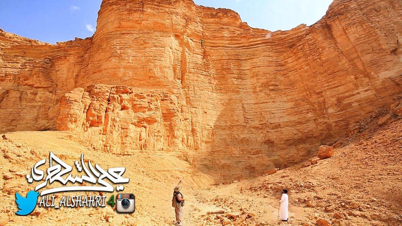 من معالم جبال طويق قاطور الفويراني نبع ماء يتساقط من عرض الجبل Youtube