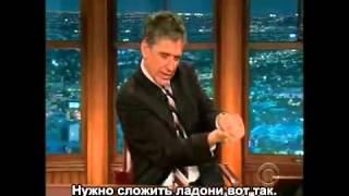 Крейг показывает, как издать крик совы))