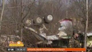 Россиян подозревают в подмене тел жертв Смоленской катастрофы