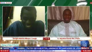 Jotaayu Poesie Mouride   L'intervention de S. Bamba Mbaye