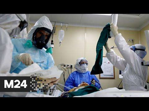 'Специальный репортаж': коронавирус